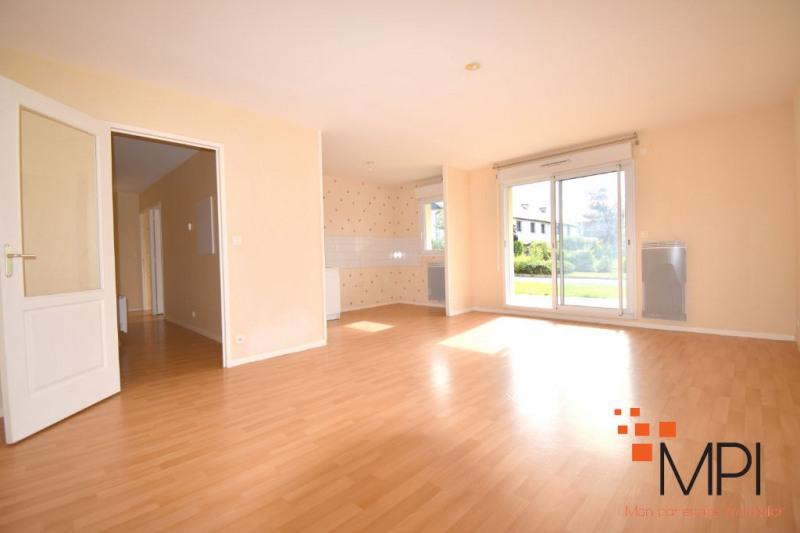 Vente appartement Pleumeleuc 131250€ - Photo 2
