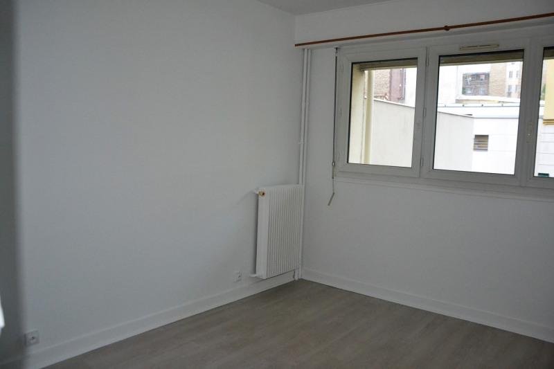 Vente appartement Asnières-sur-seine 285000€ - Photo 5