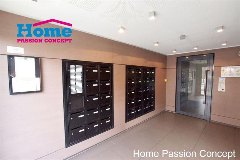 Vente appartement Nanterre 365000€ - Photo 9