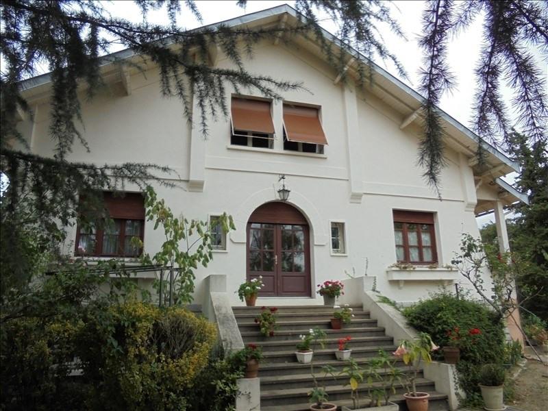 Vente maison / villa Yzeure 207000€ - Photo 9