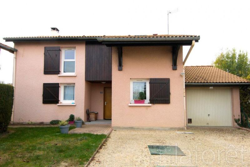 Vente maison / villa Vonnas 185000€ - Photo 14