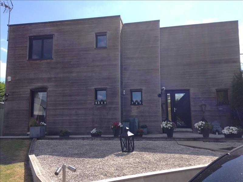 Vente maison / villa Nogent le roi 312700€ - Photo 6