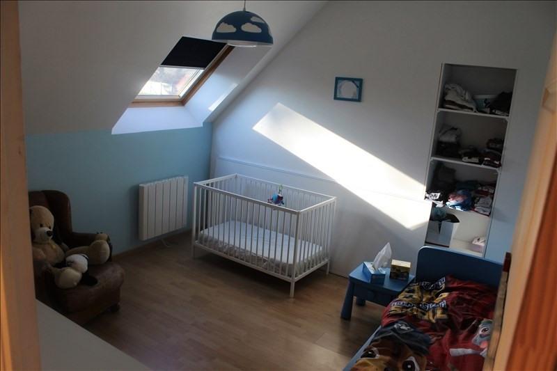 Vente maison / villa Marcillé-raoul 160500€ - Photo 6