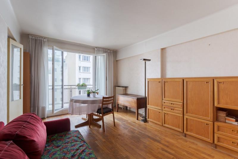 Verkauf wohnung Paris 15ème 608400€ - Fotografie 2
