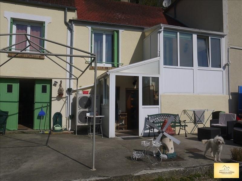Venta  casa Jouy mauvoisin 225000€ - Fotografía 1