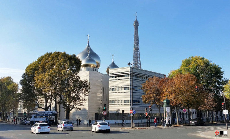 Vente appartement Paris 7ème 2480000€ - Photo 1