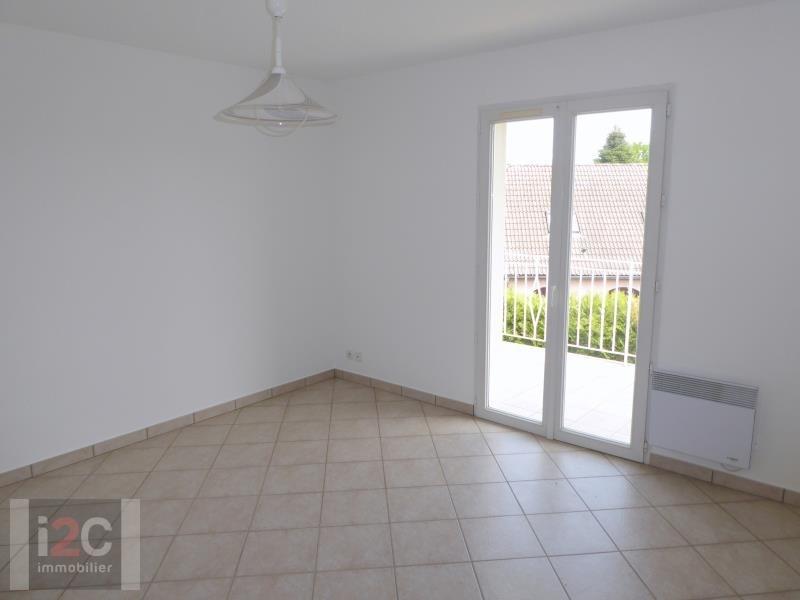 Venta  casa St genis pouilly 549000€ - Fotografía 6
