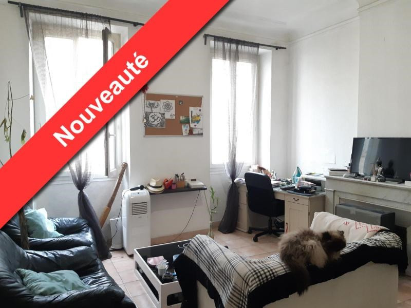 Location appartement Marseille 6ème 435€ CC - Photo 1