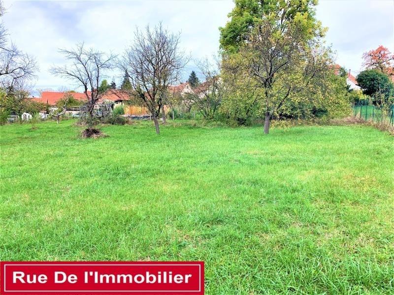 Vente terrain Surbourg 223500€ - Photo 4