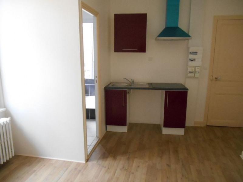 Location appartement Saint quentin 320€ CC - Photo 1