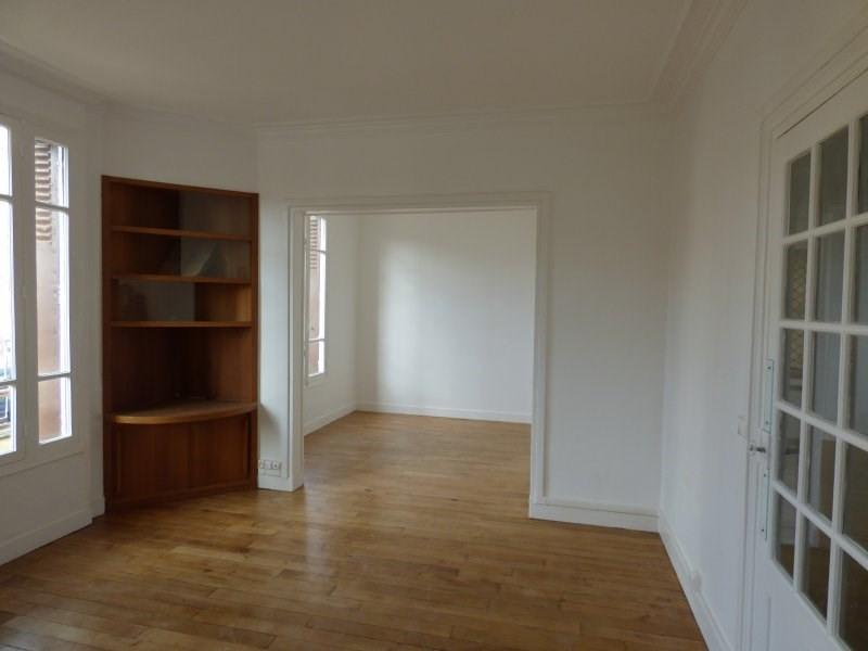 Vente maison / villa Argenteuil 275000€ - Photo 3