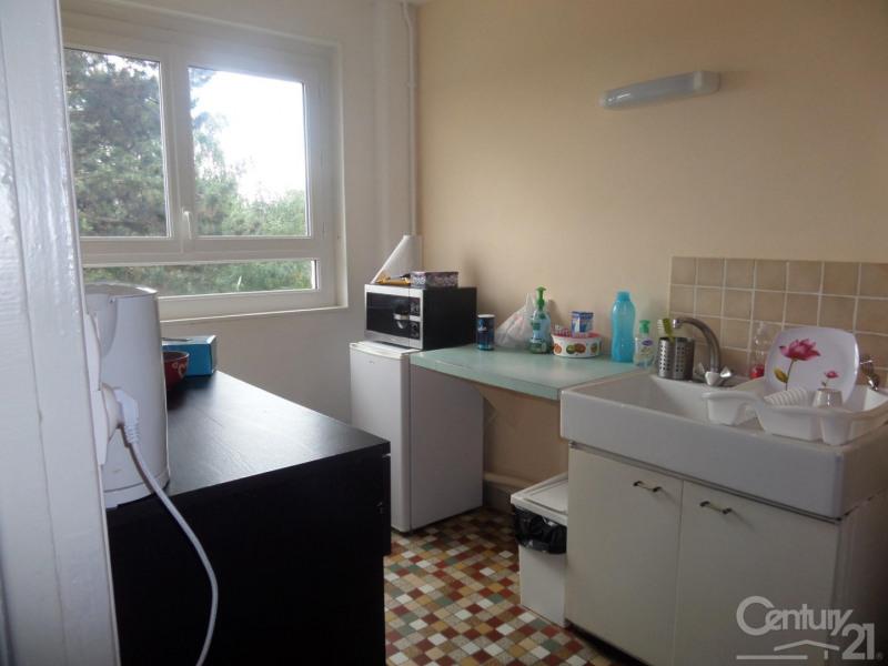 Location appartement Herouville st clair 530€ CC - Photo 2