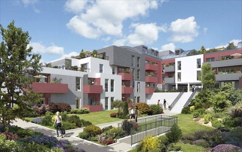 Vente appartement Tournefeuille 165000€ - Photo 10