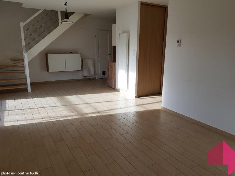 Venta  casa Ayguesvives 315000€ - Fotografía 4
