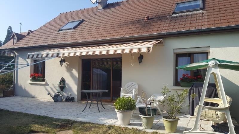 Vente maison / villa Vendôme 242000€ - Photo 2