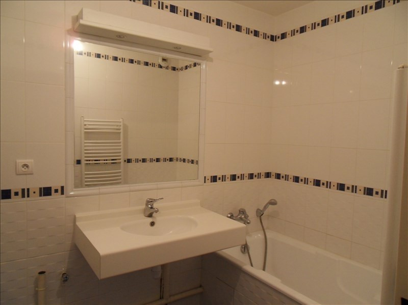 Locação apartamento Villeurbanne 774€ CC - Fotografia 4