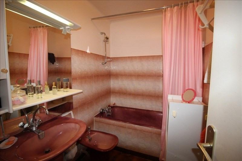 Sale apartment Port vendres 120000€ - Picture 7
