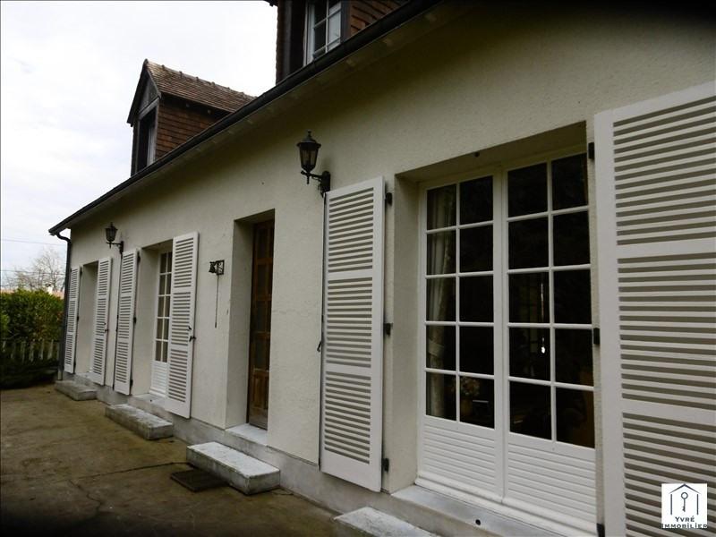 Vente maison / villa Ruaudin 241500€ - Photo 7