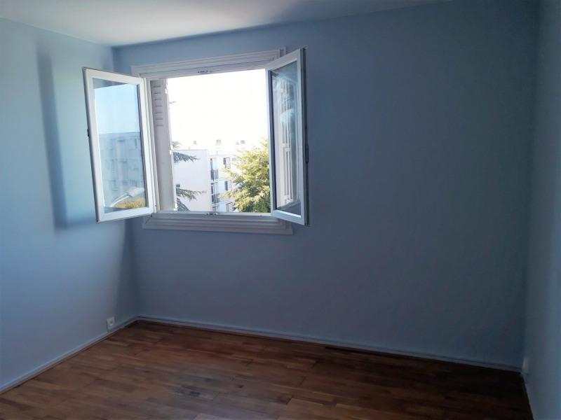 Location appartement Créteil 1250€ CC - Photo 5