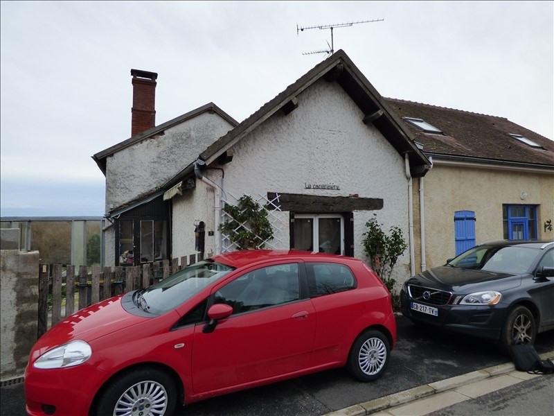 Venta  casa Chatel de neuvre 64780€ - Fotografía 1