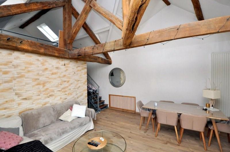 Vente maison / villa St maurice montcouronne 255000€ - Photo 7