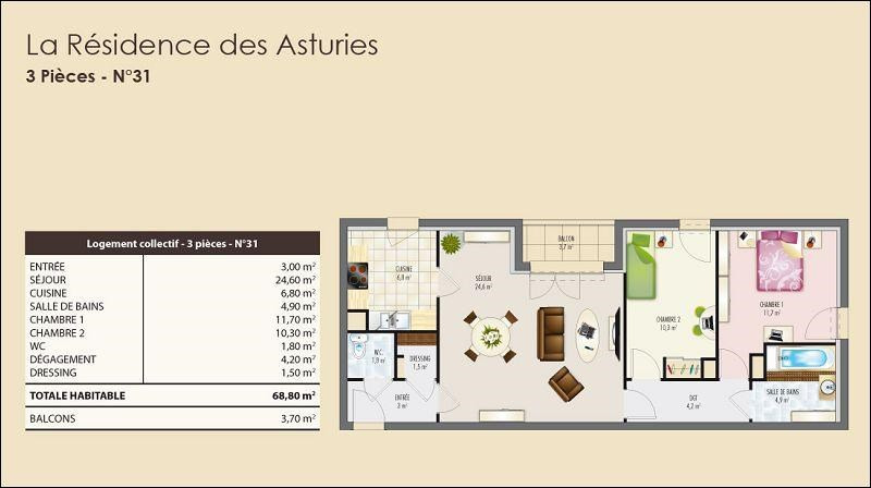 Vente appartement Juvisy sur orge 340 000€ - Photo 5