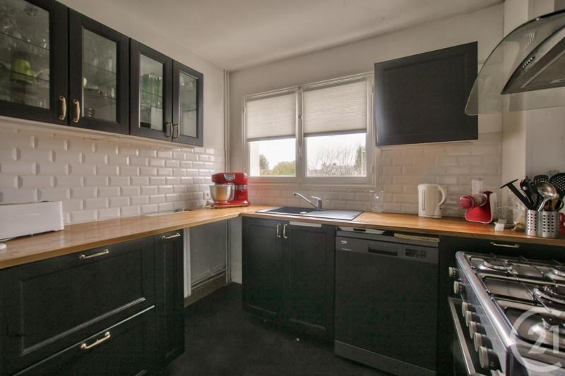 Продажa квартирa Caen 130000€ - Фото 11