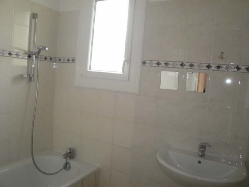 Sale apartment Yzeure 77 000€ - Picture 6