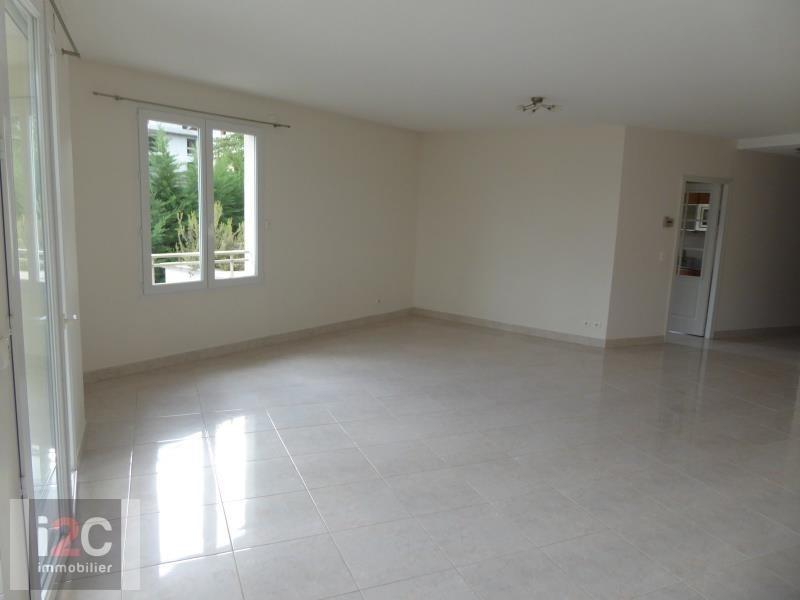 Venta  apartamento Divonne les bains 650000€ - Fotografía 4