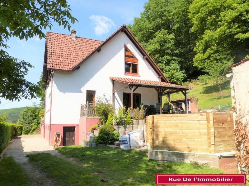Deluxe sale house / villa Rosteig 291500€ - Picture 4
