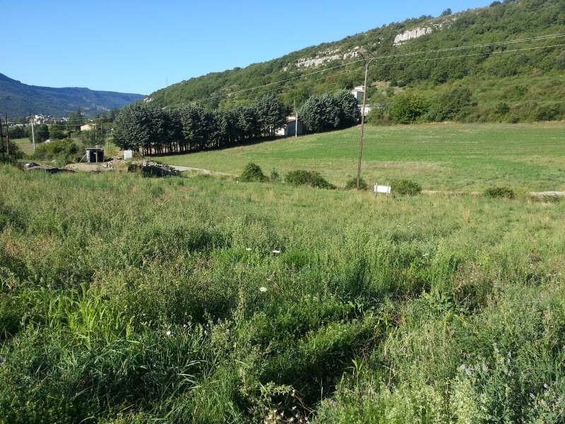 Vente terrain Chomérac 115000€ - Photo 1