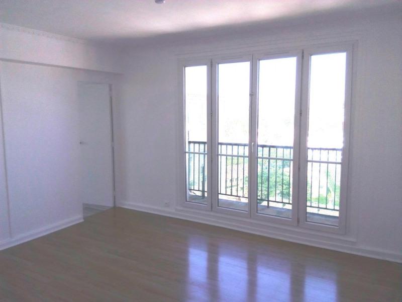 Location appartement Chelles 845€ CC - Photo 1