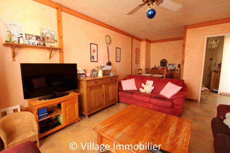 Vente appartement St priest 114000€ - Photo 2