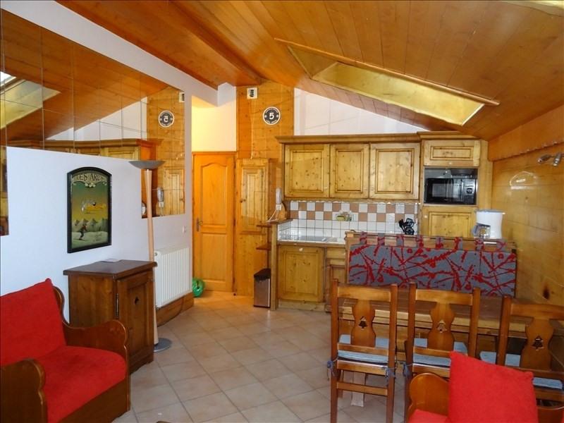 Vente appartement Les arcs 225000€ - Photo 8