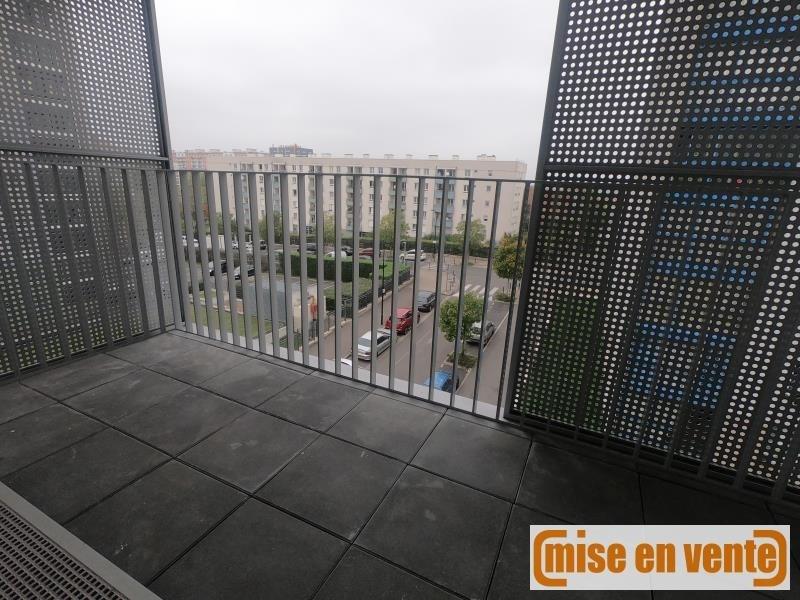 Продажa квартирa Champigny sur marne 214000€ - Фото 2