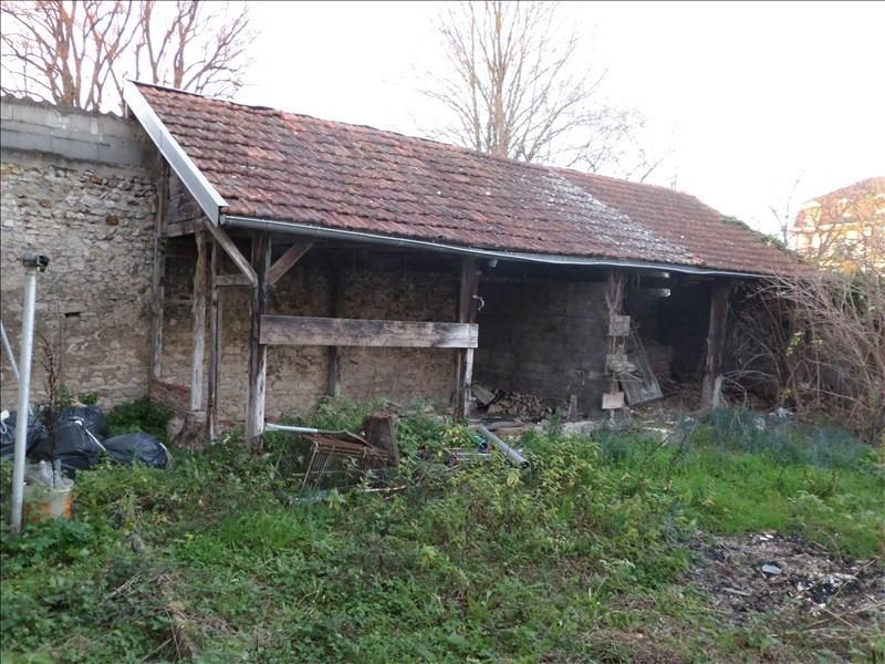 Vente maison / villa Cosne cours sur loire 56000€ - Photo 7