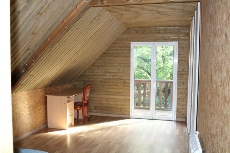 Vente maison / villa La plaine des cafres 241500€ - Photo 6