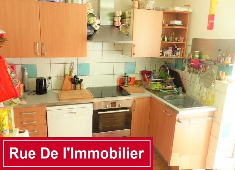 Vente appartement Saverne 165000€ - Photo 5
