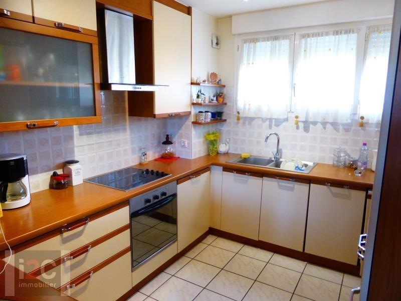 Location appartement Ferney voltaire 1700€ CC - Photo 3