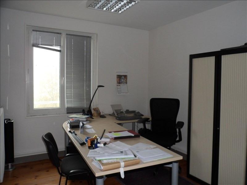 Rental apartment Foucart 600€ CC - Picture 3