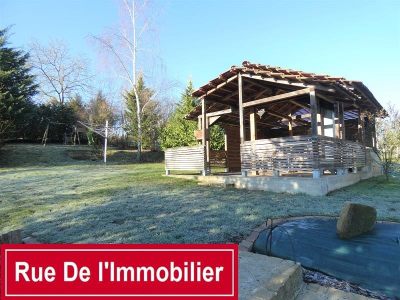 Vente maison / villa Bischholtz 197 000€ - Photo 8