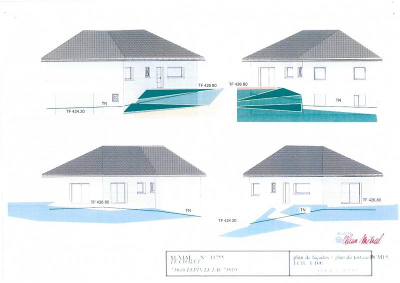 Sale site Lépin-le-lac 90000€ - Picture 4