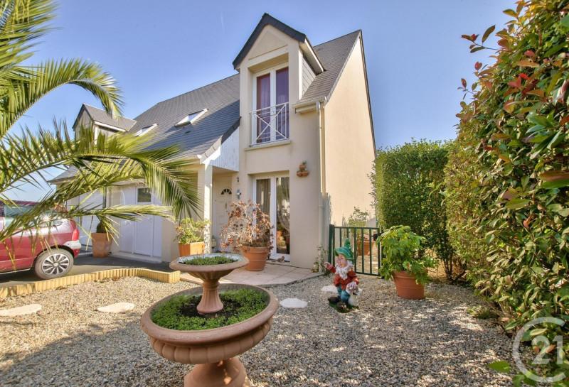 Продажa дом Blainville sur orne 214000€ - Фото 1