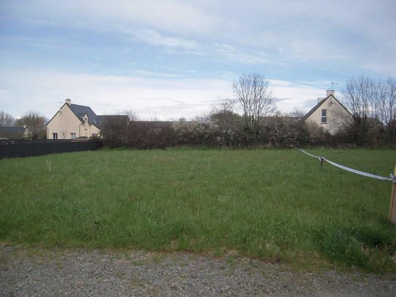 Verkauf grundstück Gouville sur mer 51500€ - Fotografie 2