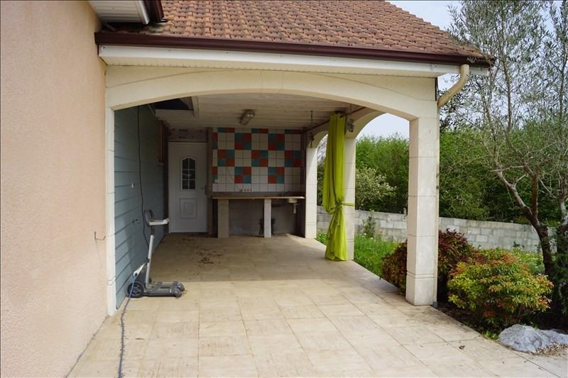 Sale house / villa Tarsacq 299500€ - Picture 3