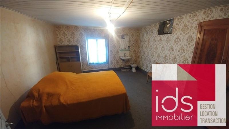 Vendita casa St pierre d allevard 48000€ - Fotografia 7
