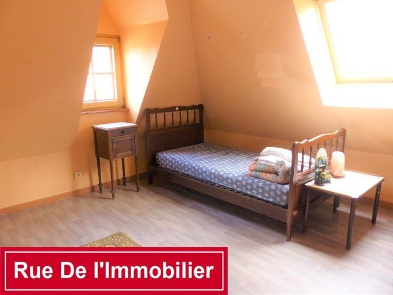 Produit d'investissement immeuble Marmoutier 239625€ - Photo 5