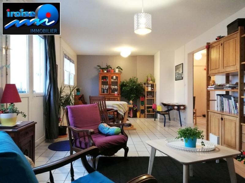 Vente appartement Brest 119700€ - Photo 2