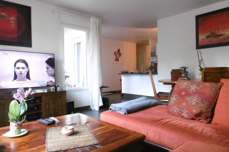 Продажa квартирa Noisy le grand 229000€ - Фото 2