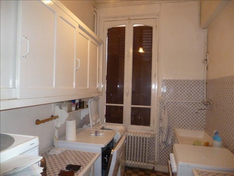 Vente maison / villa Nogent le roi 346500€ - Photo 10